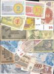 Набор иностранных бон разных стран, 15 бон