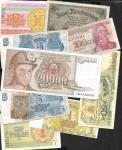 Набор иностранных бон разных стран, 10 бон