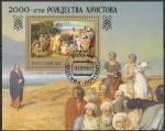 Россия 2000 год. 2000-летие Рождества Христова, гашеный блок