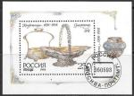 Россия 1993 год. Серебро в музеях Московского Кремля, гашеный блок