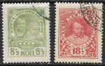 СССР 1927 год. Почтово-благотворительный выпуск. В помощь беспризорным детям, 2 марки гашёные