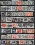 Годовой набор марок 1945 год. Гашеный с блоком