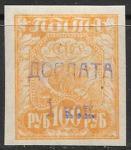 СССР 1924 год. Стандарт 100 руб. Надпечатка - доплата 1 коп., 1 марка