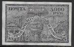 РСФСР 1922 год. Стандарт, Wm7b, 1 марка