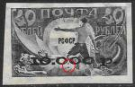 РСФСР 1921 год. Стандарт Разновидность в надпечатке - 2 точки у номинала, 1 марка