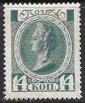 Россия 1913 гг. Екатерина II, 14 коп., 1 марка