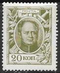 Россия 1913 г. Александр I, 20 коп., 1 марка