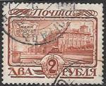 Россия 1913 гг. Зимний дворец в Петербурге, 2 руб., 1 гашеная марка