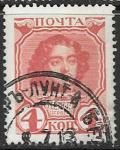 Россия 1913 гг. Петр I, 4 коп., 1 гашеная марка. (разные гашения)
