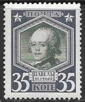 Россия 1913 гг. Павел I, 35 коп., 1 марка