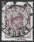 Россия 1913 гг. Алексей Михайлович, 25 коп., 1 гашеная марка