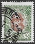 Россия 1913 гг. Михаил Федорович, 70 коп., 1 гашеная марка. (разные гашения)
