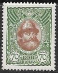 Россия 1908-1913 гг. Михаил Федорович, 70 коп., 1 марка
