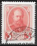 Россия 1913 гг. Александр III, 3 коп., 1 гашеная марка. (разные гашения)