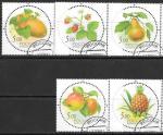 Россия 2003 год. Дары природы, 5 гашеных марок