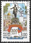 Россия 2003 год. 300 лет Петрозаводску, 1 гашеная марка