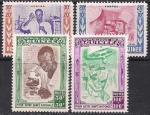 Гвинея 1960 год. Здравоохранение. 4 марки (серия без 1 марки)