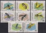 Вьетнам 1982 год. Пчелы и осы. 8 гашеных марок