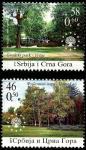 Сербия и Черногория 2006 год. Европа. Охрана природы. 2 марки