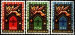 Португалия 1965 год. 900 лет освобождения города Коимбра от мавров. 3 марки