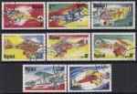 Нагаланд (Индия) 1978 год. Самолеты. 8 гашеных марок