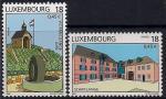 Люксембург 2001 год. Достопримечательности. 2 марки