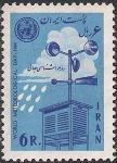 Иран 1964 год. Всемирный день метеорологии. Ветромер. 1 марка