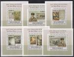 Мозамбик 2009 год. 500 лет со дня смерти китайского поэта и художника Шень Чжоу. Картины. 6 блоков