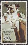 КНДР 1987 год. 30 лет полёту собаке-космонавта Лайки. 1 марка из серии (20)