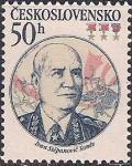 ЧССР 1983 год.  И.С. Конев (50). 1 марка из серии