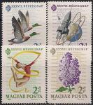 """Венгрия 1964 год. Международная филвыставка """"IMEX-64"""". Гимнастка с лентой, ракета, утки, сирень. 4 марки"""