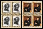 Россия 2007 год, 175 лет со дня рождения П.П. Чистякова (1832-1919), живописца, 2 квартблока
