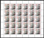 Россия 2005 год, 100 лет со дня рождения М. А. Шолохова (1905-1984), лист. писатель