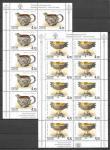 Россия 2004 год, Русское художественное серебро конца XIX - начала XX века, 4 листа
