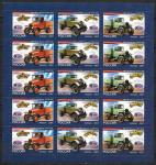 Россия 2007 год, Первые отечественные грузовые автомобили, лист