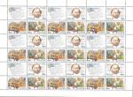 Россия 2004 год, 200 лет со дня рождения М.И. Глинки, композитора, лист