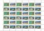 Россия 2003 год, Всемирное природное наследие России. Девственные леса Коми, лист