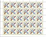 Россия 2006 год, Год Республики Армения в Российской Федерации, лист