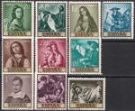 Испания 1962 год. Живопись Ф. Зурбарана. 11 марок с наклейкой