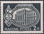 Венгрия 1967 год. 300 лет основанию факультета государства и права университета Лоранда Этвёша в Будапеште. 1 марка