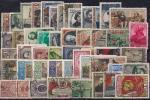 Годовой набор марок 1952 год, 49 гашеных марок
