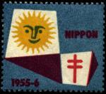 Япония 1955 год. Непочтовая марка Красного Креста (синяя)