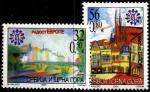 Сербия и Черногория 2004 год. Всемирный день защиты детей. 2 марки