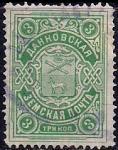 Данковская земская почта. 1 гашеная марка номиналом 3 копейки