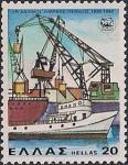 Греция 1980 год. 50 лет верфям Перея. 1 марка