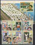 Куба 2012 год. Летние Олимпийские игры в Лондоне (186.5597). 6 марок + блок