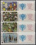 СССР 1979 год. Международный год ребенка. 4 марки с правым купоном
