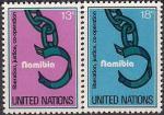ООН Нью-Йорк 1978 год. За свободу Намибии. 2 марки