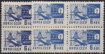 СССР 1966 год. Современные средства связи - самолёт, ракета, автомобиль (3332). Квартблок. Разновидность - левый - тёмно-синий, правый - светло-синий (Ю)