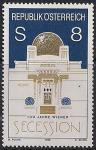 Австрия 1998 год. 100 лет Венской сецессии. 1 марка